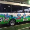 木城町キッくんラッピングバス(木城町)