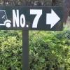 コース案内NEW サイン    (トム・ワトソンゴルフコース)