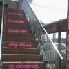 WENDY英語教室2(新富町)