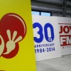 FM宮崎30周年(宮崎市)