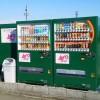自販機ラッピング(宮崎市・南九州自動車教習所)