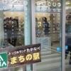 メガネの明視堂(高鍋町)
