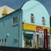 ヘアースタジオK(延岡市愛宕町)