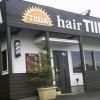 hair TIIDA(川南町)