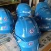 ヘルメットマーク&会社名