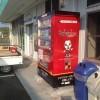 テゲバジャーロ自販機(日向市)