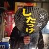 乃木坂46コンサートうちわ(Yくん用)