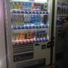 飲料自販機ラッピング(都城グリーンホテル)