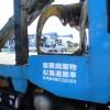 山下商事許可番号(川南町)