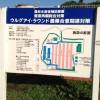 1995年の建植サイン(川南町)