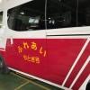 都農町町営バス(都農町)