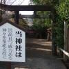 白鬚神社(川南町)