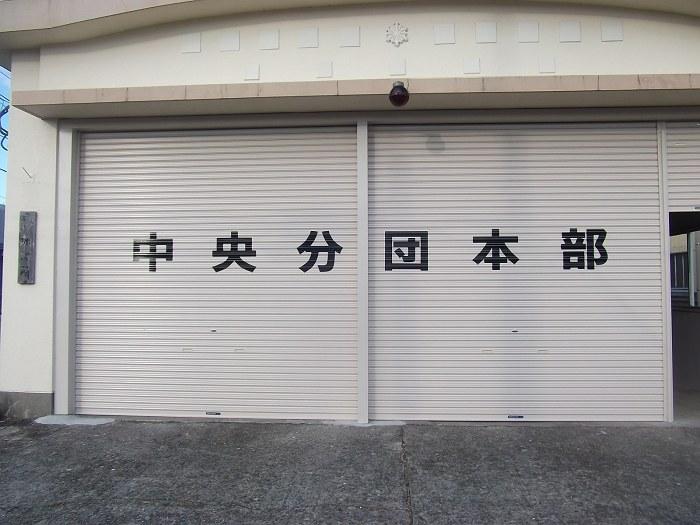 シャッターマーキング(都農町)