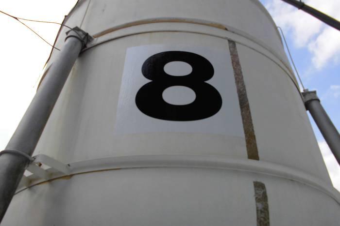 サイロNO.8(トモヒサファーム)