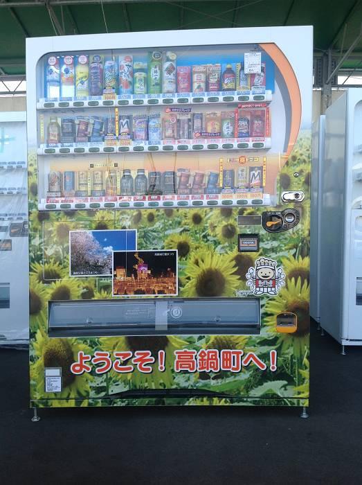 飲料自販機ラッピング(高鍋温泉)