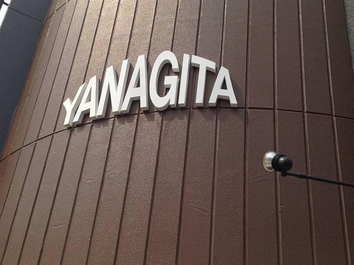 「四代目YANAGITA」(延岡市)