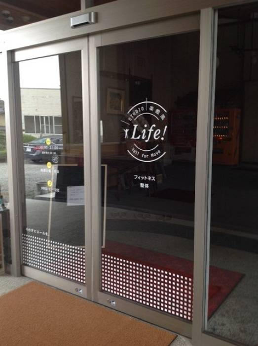 studio Life(川南町)