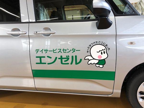 エンゼル車両マーキング(高鍋町)