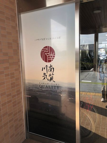 プリント貼り施工(川南町)