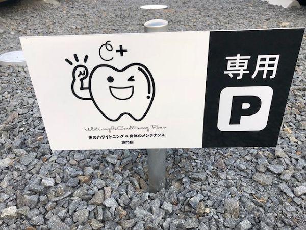 TFC専門店(高鍋町)