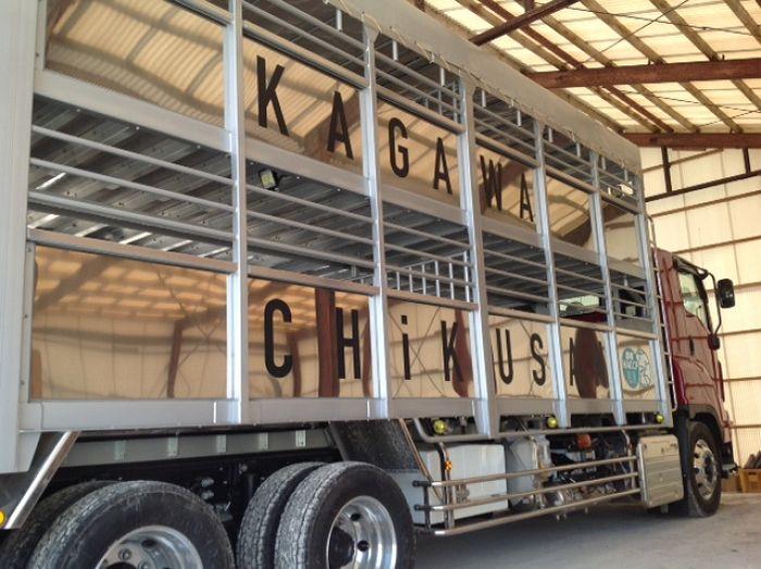 香川畜産トラック(川南町)