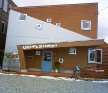 参考仕事例 Ossys Kitchen