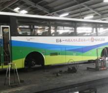 べっぷ温泉バス大型2(別府市)