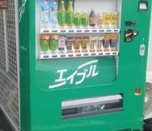 エイブル自販機ラッピング(宮崎市)