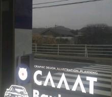 サンワークス(宮崎市日章学園前)