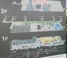 宮崎空港サイン(宮崎市)