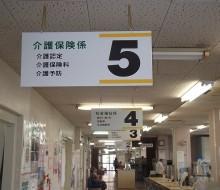 庁舎内サイン(川南町役場)