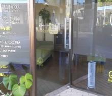 リラックスサロンQuu…(西都市)