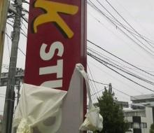 ヘアースタジオK(延岡市)