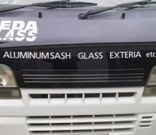 池田ガラス(日向市・川南町)