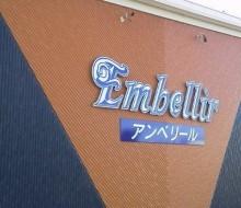 美容室アンベリール(高鍋町)