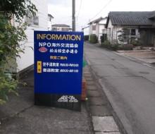 BASE-ONE カルチャーセンター(高鍋町)