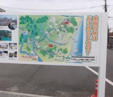 水利用マップ(川南町)