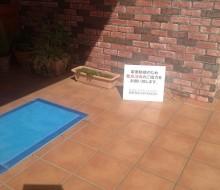 防疫マットサイン(川南町)
