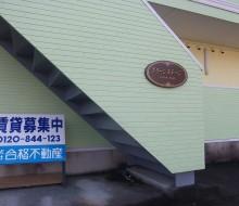 グリーンステージ(高鍋町)