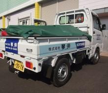 営業トラックマーキング(高鍋町)