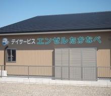 エンゼルたかなべ(高鍋町)