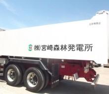 大型トラックマーキング(川南町)