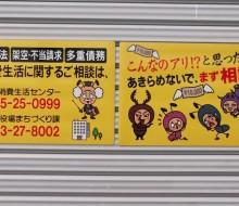 プリントマグネット(川南町)