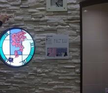 触知サイン(宮崎AP)