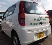 児湯地区LPガス事業(協)(高鍋町)
