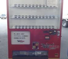自販機ラッピング(宮崎市)