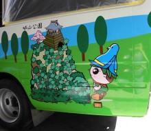 キッくんバス(木城町)
