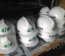 中村緑新ヘルメット(木城町)