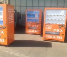 自販機ラッピング(高原ミネラル+クラス)