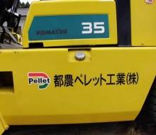 フォークリフト文字入れ(都農ペレット工業)